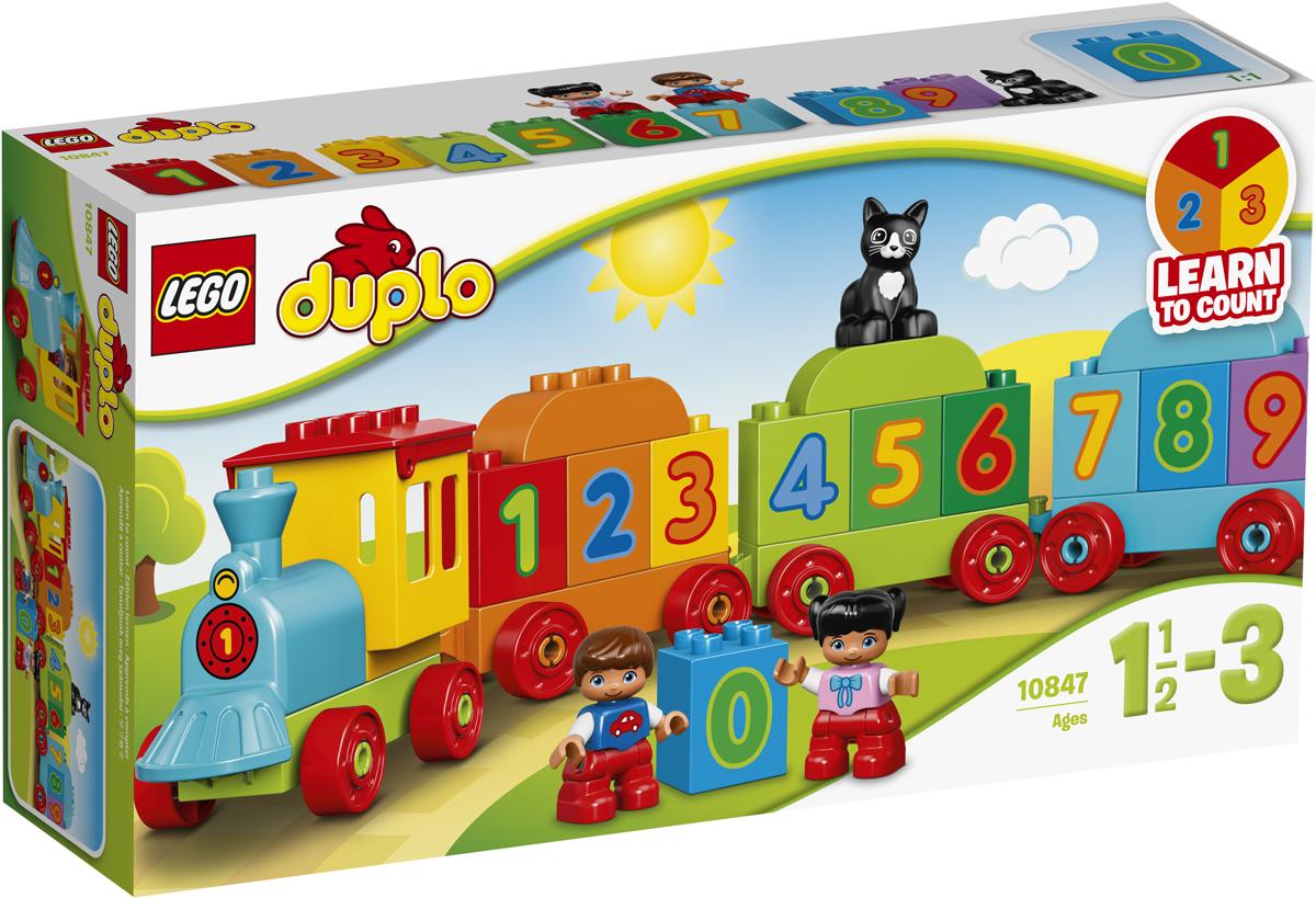 LEGO DUPLO Конструктор Поезд Считай и играй 1084710847Красочный поезд «Считай и играй» LEGO DUPLO познакомит ребенка с цифрами и арифметикой. Вашему малышу понравится строить и перестраивать этот поезд, при этом он будет постепенно запоминать цифры. Набор, в который также входят две минифигурки DUPLO, изображающие детей, и фигурка кошки, может стать источником бесконечных возможностей для сборки, игр с поездом и обучения. Крупные кубики LEGO DUPLO специально сконструированы так, чтобы они были безопасны и удобны для маленьких ручек.