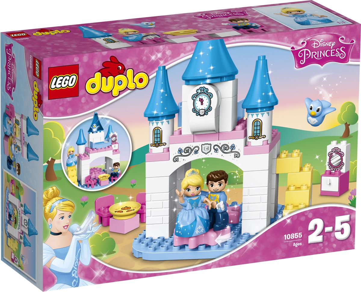 LEGO DUPLO Конструктор Волшебный замок Золушки 1085510855Поклонники Золушки и принца из волшебного мира Disney будут рады возможности разыграть сцену бала в красивом замке. Поверните шестерёнки, чтобы персонажи начали танцевать, но не забывайте следить за часами! Развивайте ранние навыки конструирования с помощью этого лёгкого в сборке набора с традиционными аксессуарами и кубиками с рисунком, чтобы воплотить волшебство в жизнь. В набор входят две фигурки LEGO DUPLO: Золушка и Прекрасный Принц, а также фигурка птицы.