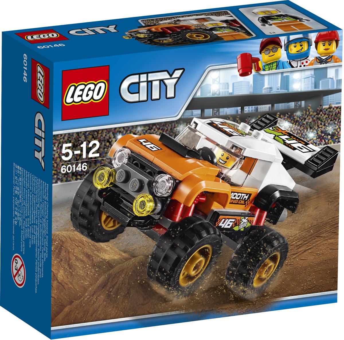 LEGO City Конструктор Внедорожник каскадера 6014660146Пора устроить смелое шоу на трюковом грузовике! Забирайтесь в кабину, пристегивайтесь и отправляйтесь выполнять свой первый трюк! Покажите, на что вы способны и с каждым разом прыгайте все выше! Набор включает в себя 91 разноцветный пластиковый элемент. Конструктор - это один из самых увлекательных и веселых способов времяпрепровождения. Ребенок сможет часами играть с конструктором, придумывая различные ситуации и истории.