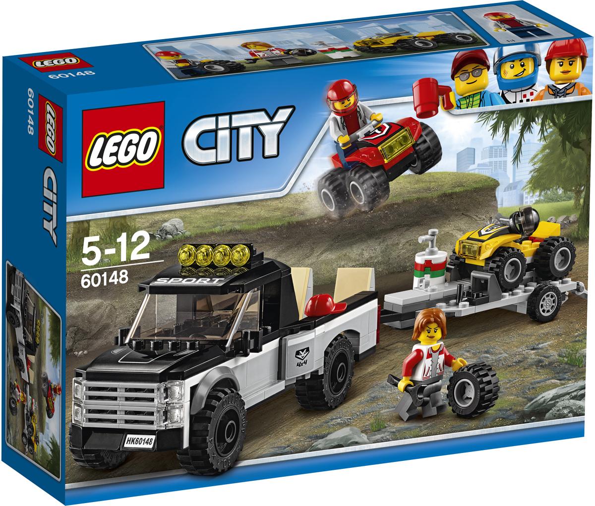 LEGO City Конструктор Гоночная команда 6014860148Разогрейте моторы квадроциклов и приготовьтесь к гонке! Опустите рампы и загрузите квадроциклы в трейлер и пикап. Потом прикрепите трейлер к пикапу и отправляйтесь в путь. Надевайте шлем, садитесь на квадроцикл и выиграйте гонку! Набор включает в себя 239 разноцветных пластиковых элементов. Конструктор - это один из самых увлекательных и веселых способов времяпрепровождения. Ребенок сможет часами играть с конструктором, придумывая различные ситуации и истории.