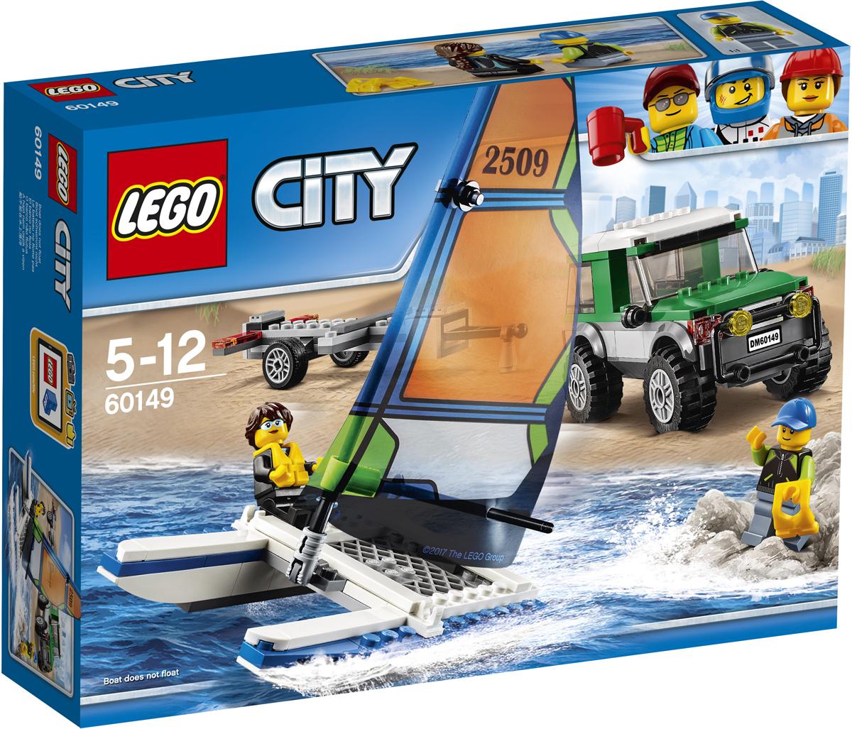 LEGO City Конструктор Внедорожник с прицепом для катамарана 6014960149Вы отправляетесь в морское путешествие, не забудьте захватить купальные принадлежности. Погрузите катамаран на прицеп, который крепится к внедорожнику. Упакуйте спасательные жилеты и направляйтесь на берег. Спустите катамаран на воду, поднимите парус и проведите веселый день на волнах. Еще одно захватывающее приключение в городе LEGO City! Набор включает в себя 198 разноцветных пластиковых элементов. Конструктор - это один из самых увлекательных и веселых способов времяпрепровождения. Ребенок сможет часами играть с конструктором, придумывая различные ситуации и истории.