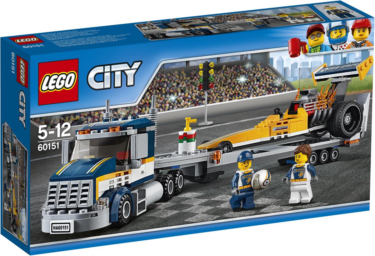LEGO City Конструктор Грузовик для перевозки драгстера 6015160151Погрузите драгстер на грузовик для перевозки и отправляйтесь на трассу! Припаркуйтесь и подготовьте автомобиль к гонке. Затяните болты и заполните бак горючим из бочки. Потом залезайте на водительское сиденье и поезжайте к стартовой черте. Когда загорится зеленый свет, жмите на газ и вперед! Набор включает в себя 333 разноцветных пластиковых элемента. Конструктор - это один из самых увлекательных и веселых способов времяпрепровождения. Ребенок сможет часами играть с конструктором, придумывая различные ситуации и истории.