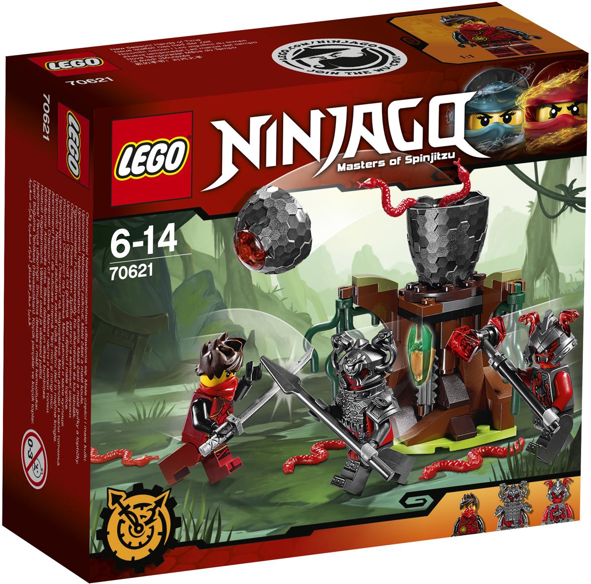LEGO NINJAGO Конструктор Атака Алой армии 7062170621Объедини силы с Кайем и отправляйся на болота. При помощи своих невероятных умений ниндзя одержи победу над Риветтом и Слэкджо, вооружёнными топором и мечом. Осторожно подкрадись к Алому яйцу: оно может взорваться в любую минуту и выпустить на волю ядовитых змей. Хватай Клинок, ускоряющий время, и беги как можно быстрее.