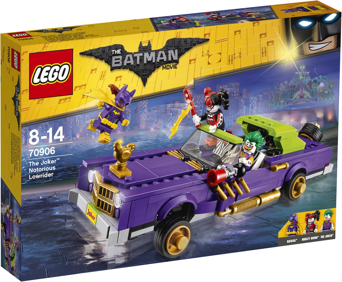 LEGO Batman Movie Конструктор Лоурайдер Джокера 7090670906Джокер вместе с Харли Квин колесят по Готем-сити и совершают одно преступление за другим. Помогите Бэтгёрл остановить автомобиль Джокера с низкой подвеской, который наводит ужас на горожан, но будьте осторожнее: в багажнике тоже установлены шутеры. Догоните Харли, которая выпрыгнула из жуткой машины и пытается улизнуть на роликах. Положите конец преступлениям этой кошмарной парочки.