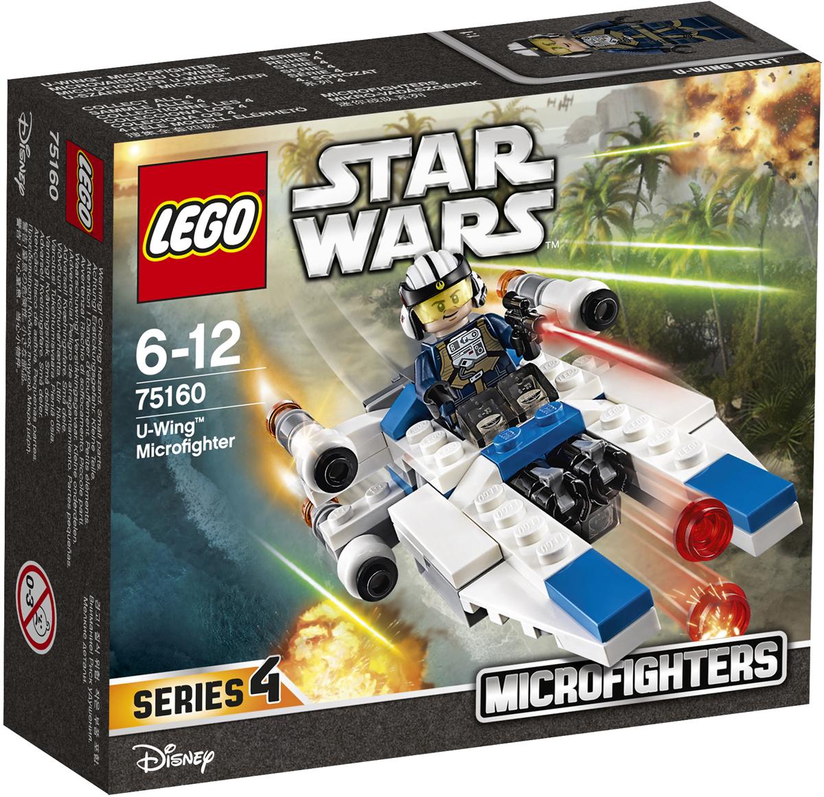 LEGO Star Wars Конструктор Микроистребитель типа U 7516075160Когда на тебя надвигаются войска Империи, время звать на помощь микроистребитель типа U. Сложите его крылья, зарядите оружие, посадите пилота в кабину и будьте готов отбить атаку врага! Набор включает в себя 109 разноцветных элементов и минифигурку. Конструктор - это один из самых увлекательных и веселых способов времяпрепровождения. Ребенок сможет часами играть с конструктором, придумывая различные ситуации и истории.