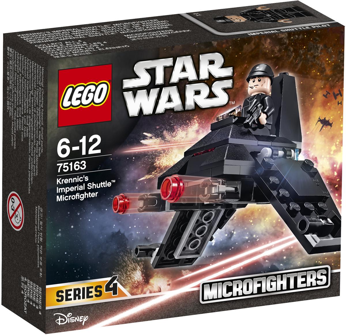 LEGO Star Wars Конструктор Микроистребитель Имперский шаттл Кренника 7516375163Микроистребитель Имперский шаттл Кренника не простой звездолёт. Посадите пилота имперского шаттла на его место в кабине, подготовьте к бою ракеты, сложите крылья корабля и отправляйтесь в путешествие по Галактике. Набор включает в себя 78 разноцветных элементов и минифигурку. Конструктор - это один из самых увлекательных и веселых способов времяпрепровождения. Ребенок сможет часами играть с конструктором, придумывая различные ситуации и истории.