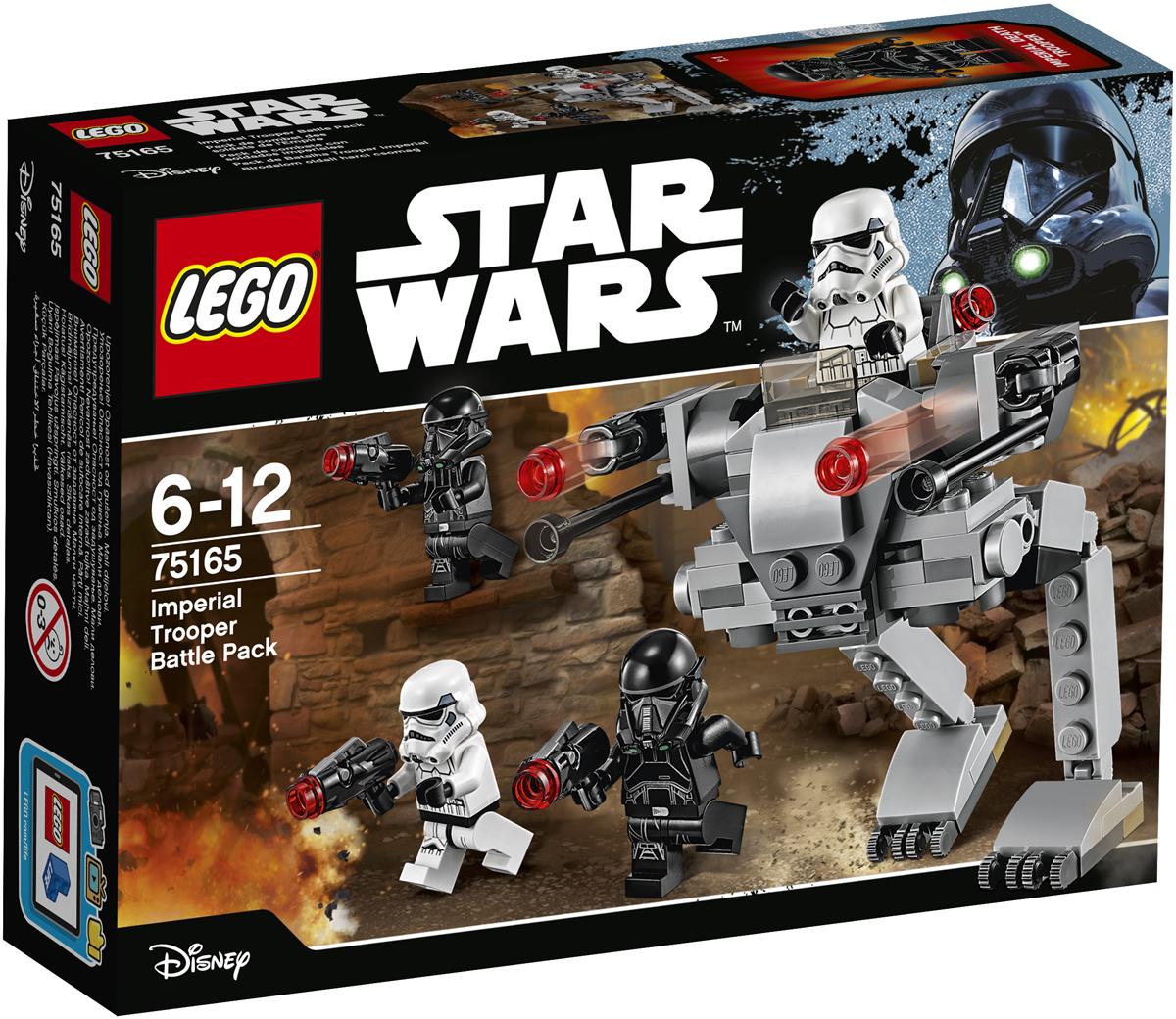 LEGO Star Wars Конструктор Боевой набор Империи 7516575165Залезайте в кабину шагохода Империи, зарядите пушки и отправляйтесь на задание: нанесите поражение этим надоедливым Повстанцам. А если вам понадобится помощь, вызовите штурмовиков, вооруженных бластерами. Тогда победа точно будет за нами! Набор включает в себя 112 разноцветных элементов и четыре минифигурки. Конструктор - это один из самых увлекательных и веселых способов времяпрепровождения. Ребенок сможет часами играть с конструктором, придумывая различные ситуации и истории.