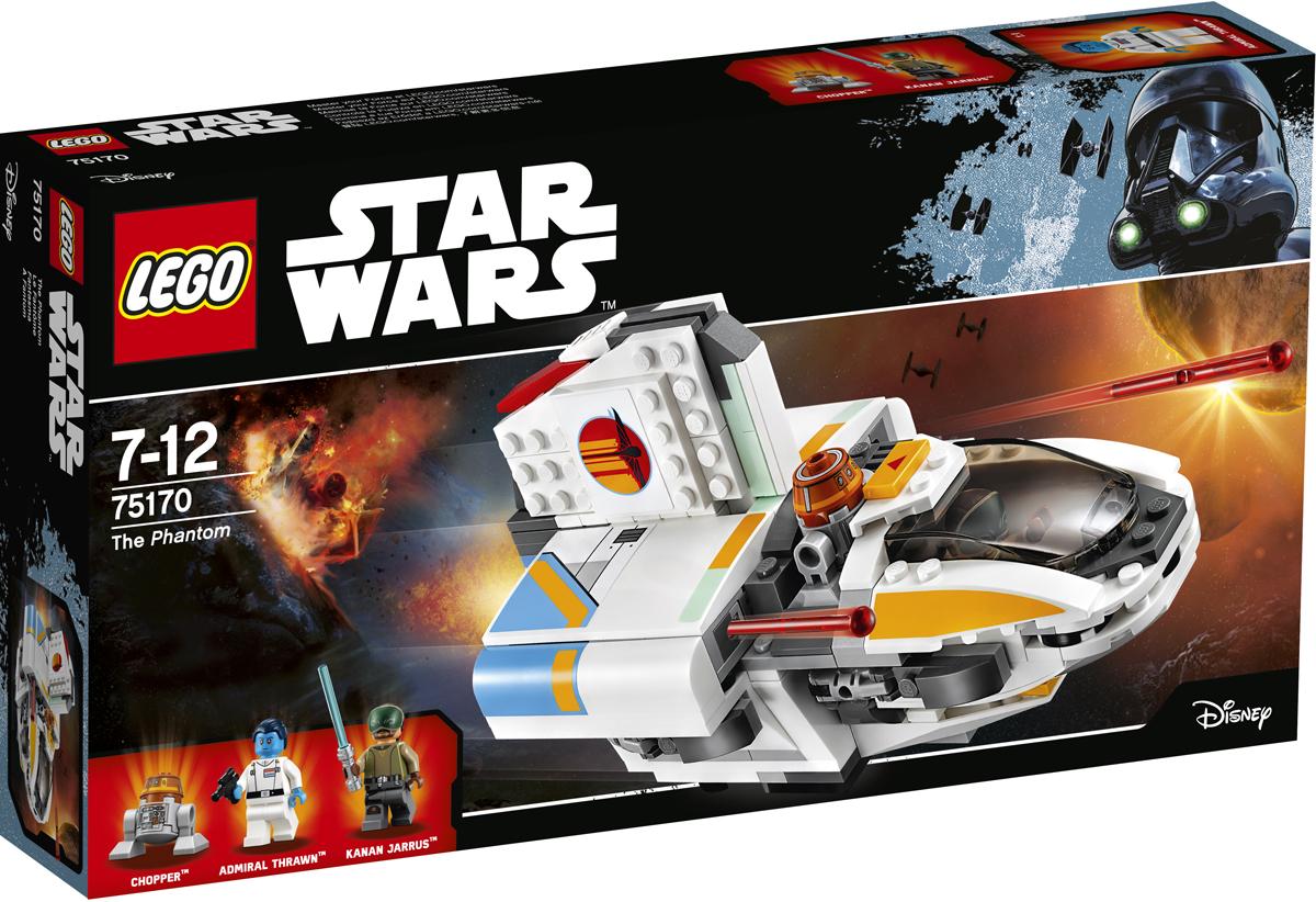 LEGO Star Wars Конструктор Фантом 7517075170Всегда будьте на шаг впереди адмирала Трауна благодаря этому крутому звездолёту Повстанцев «Фантом». Когда Кэнан и его дроид Чоппер займут свои места на борту, подготовьте самолет к запуску и взлетайте. Откройте задний люк, чтобы получить доступ к детонатору. А если попадете в беду, стреляйте из пушек, чтобы оторваться от солдат Империи, или отсоедините кабину, чтобы незаметно сбежать. Набор включает в себя 269 разноцветных элементов и три минифигурки. Конструктор - это один из самых увлекательных и веселых способов времяпрепровождения. Ребенок сможет часами играть с конструктором, придумывая различные ситуации и истории.