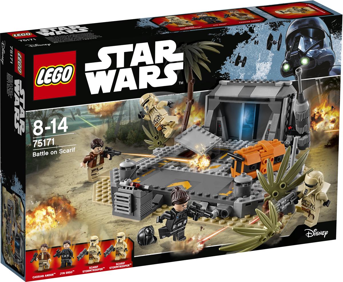 LEGO Star Wars Конструктор Битва на Скарифе 7517175171Отправляйтесь выполнять дерзкое задание по розыску совершенно секретных чертежей «Звезды смерти», которые спрятаны в бункере на берегу. Отыщите тайный арсенал оружия, перепрыгивайте через взрывающиеся панели на полу и опрокиньте башню, чтобы открыть двери бункера. Сможете похитить чертежи и улизнуть с планеты Скариф целыми и невредимыми? Это предстоит решить вам самим. Набор включает в себя 419 разноцветных элементов и четыре минифигурки. Конструктор - это один из самых увлекательных и веселых способов времяпрепровождения. Ребенок сможет часами играть с конструктором, придумывая различные ситуации и истории.
