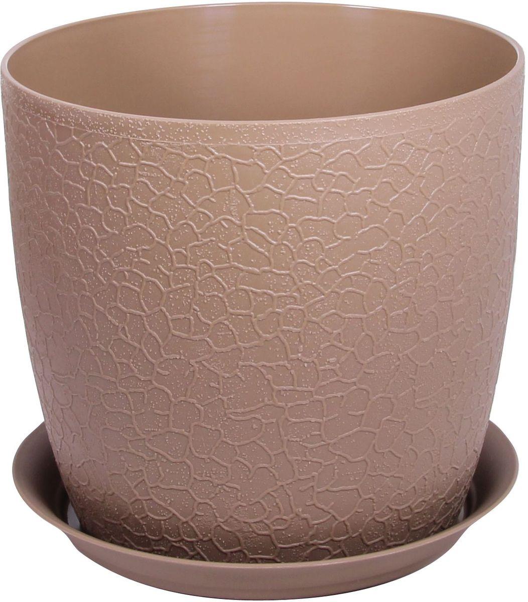 Кашпо Idea Верона, с подставкой, цвет: бежевый, диаметр 18 смМ 3097