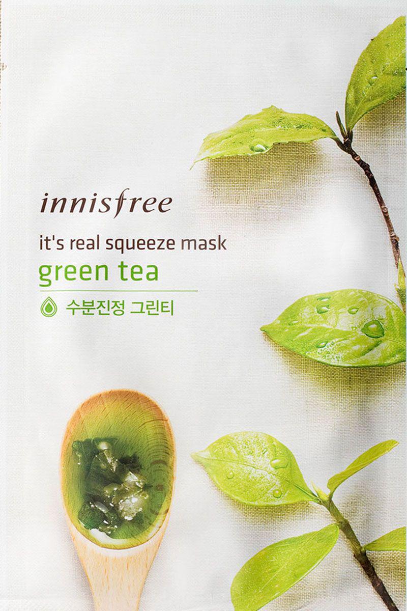 Innisfree Its Real Маска для лица с экстрактом зеленого чая, 20 млУТ-00000254Маска с натуральным экстрактом зеленого чая придает здоровый вид коже, успокаивает и обладает длительным глубоким увлажняющим эффектом. Хорошо впитывается в кожу и питает ее. Экстракт зеленого чая обладает регенерирующим действием, борется с первыми признаками старения, угревыми высыпаниями. Регулирует водно-жировой баланс кожи, очищая жирные участки, не пересушивает сухую кожу.