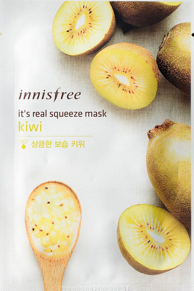 Innisfree Its Real Маска для лица с соком киви, 20 млУТ-00000255Маска с натуральным соком киви. Увлажняет и тонизирует кожу. Киви содержит большое количество фруктовых кислот и аминокислот, которые мягко осветляют кожу, разглаживают мимические морщины, постакне, мелкие рубцы и шрамы. Подтягивают кожу, придают ей тонус. Очищают и освежают тон лица. Без парабенов, красителей, минеральных масел, животных ингредиентов и синтетических ароматов.