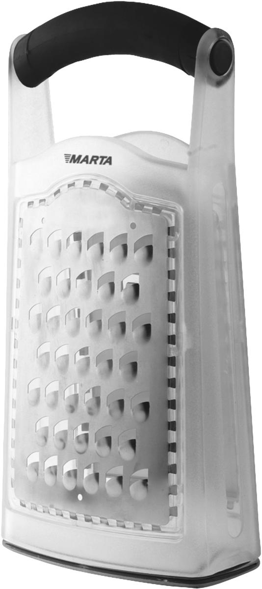 Терка Marta, двугранная, высота 20,3 смMT-3069Многофункциональная терка Marta выполнена из высококачественной пищевой нержавеющей стали со съемными лезвиями для удобства мытья. Терка имеет удобную ручку. Хорошая терка должна быть на любой кухне, она просто необходима для приготовления салатов и других полезных блюд. Подходит для мытья в посудомоечной машине. Высота терки: 20,3 см.