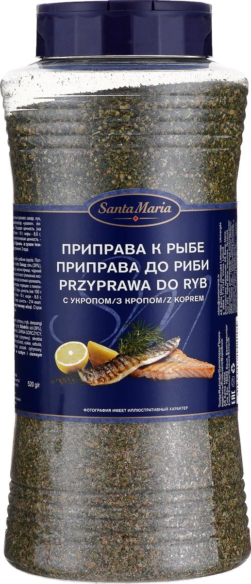 Santa Maria Приправа к рыбе с укропом, 520 г15210Приправа Santa Maria с душистым укропом. Прекрасно подходит к рыбе, а также к овощам и салатам, например, из морепродуктов. Уважаемые клиенты! Обращаем ваше внимание, что полный перечень состава продукта представлен на дополнительном изображении.