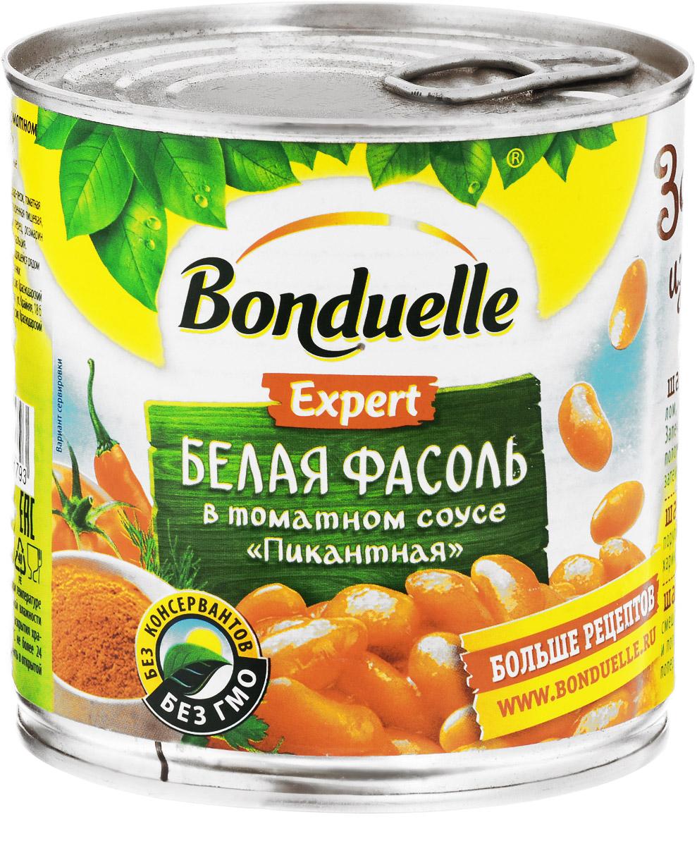 Bonduelle белая фасоль в томатном соусе Пикантная, 400 г467Готовое питательное блюдо в густом и пикантном соусе - чуть остром, но более нежном, чем чили. Это прекрасный гарнир, наполненный ароматами паприки, розмарина и белого перца. Уважаемые клиенты! Обращаем ваше внимание, что полный перечень состава продукта представлен на дополнительном изображении.