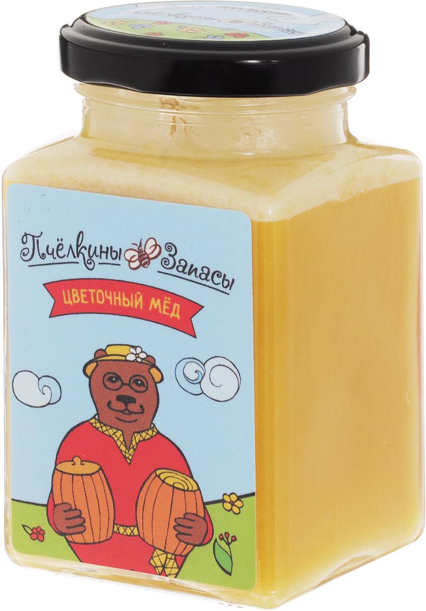 Пчелкины запасы цветочный мед, 300 г5430Мед насыщенного цвета. Цвет меда одного сорта может варьироваться в зависимости от региона, года и сезона сбора, климатических условий, от условий хранения. Кристаллизация - это естественное явление для натурального меда. Насыщенный яркий аромат множества цветов и трав, выраженный мягкий сладкий вкус с еле заметной кислинкой. Полезные свойства цветочного меда: повышает выносливость и работоспособность, укрепляет иммунную систему; помогает в экстремальных ситуациях. Мед с цветков улучшает обмен веществ, деятельность нервной и сердечно-сосудистых систем, имеет ранозаживляющие, антибактериальные свойства. Мед следует употреблять в умеренных количествах. Это природный коктейль из витаминов, минеральных веществ, глюкозы и фруктозы.