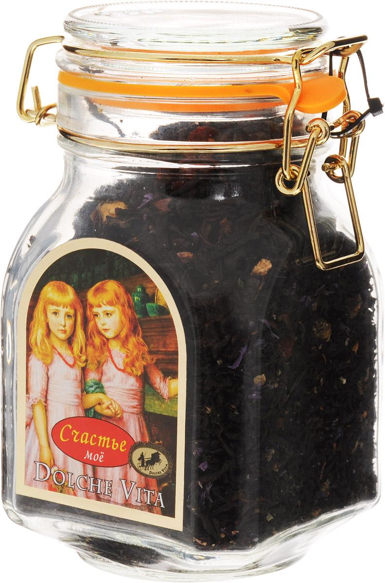 Dolche Vita Счастье мое элитный черный листовой чай, 160 г 21520