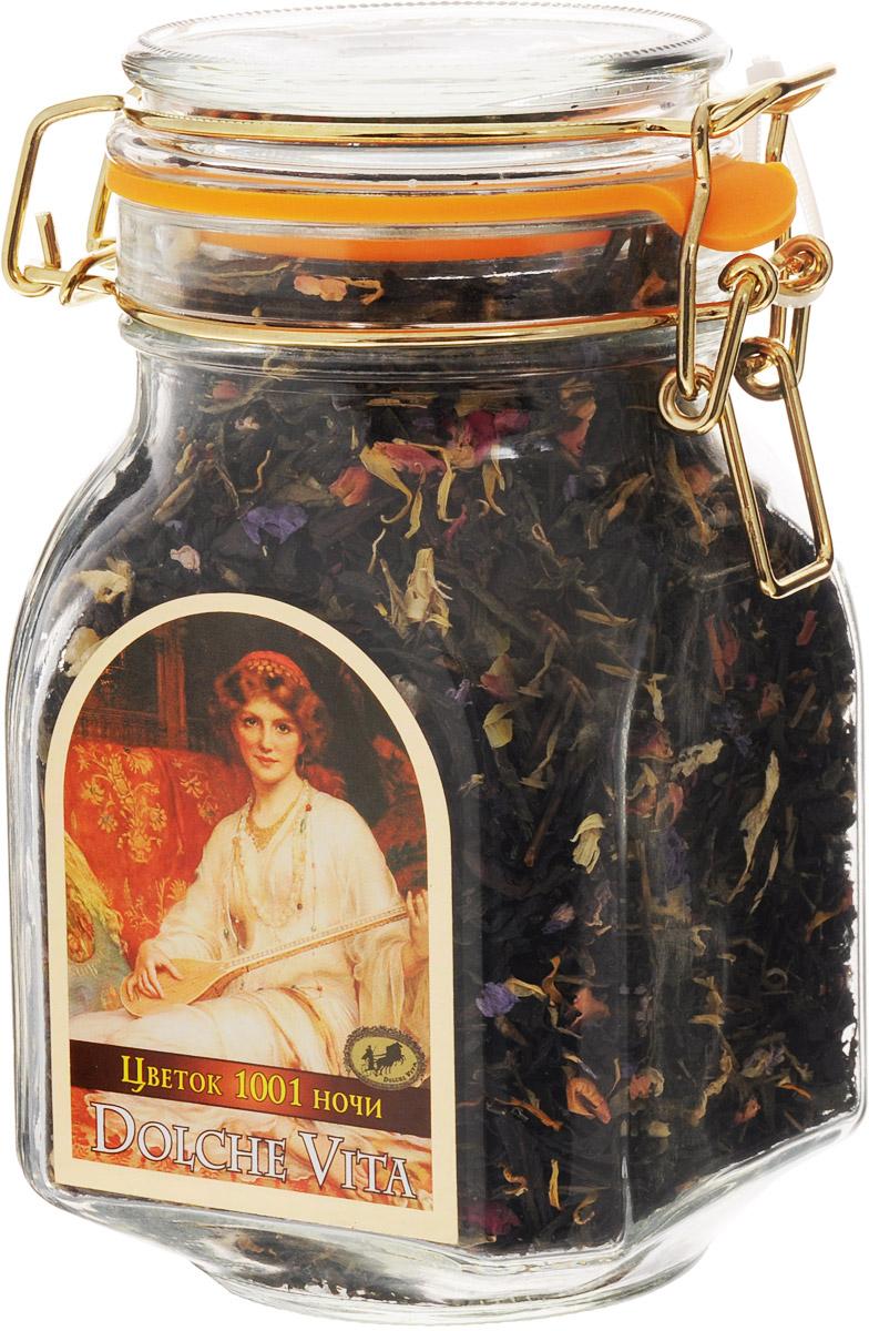 Dolche Vita Цветок 1001 ночи элитный листовой чай, 170 г21504Купаж индийско-цейлонского черного чая и зеленого чая сенча с добавлением цветков и бутонов розы, жасмина, подсолнечника, мальвы, кусочков папайи и манго в стеклянной банке с замком. Ароматизирован натуральными маслами клубники, малины и винограда. Уважаемые клиенты! Обращаем ваше внимание, что полный перечень состава продукта представлен на дополнительном изображении.