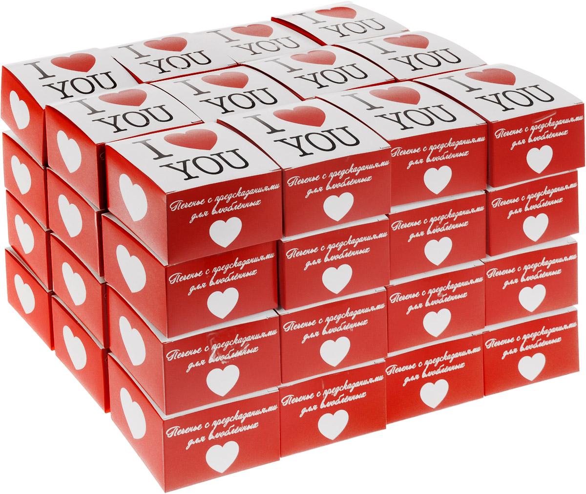 Волшебное печенье Вкусная помощь с предсказаниями Для влюбленных, 48 шт