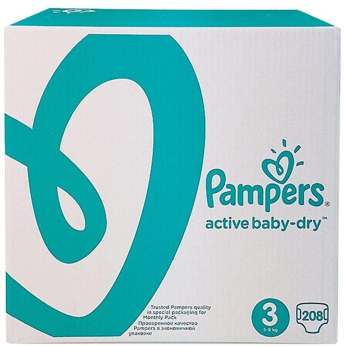 Pampers Подгузники Active Baby-Dry 5-9 кг Midi 208 штPA-81603988Месячный запас подгузников! Ух ты, как сухо! А куда исчезли все пи-пи? Вы готовы к революции в мире подгузников? Как только вы начнете использовать Pampers active baby-dry, вы убедитесь, что они отличаются от наших предыдущих подгузников. Революционная технология помогает распределять влагу равномерно по 3 впитывающим каналам и запирать ее на замок, не допуская образование мокрого комка между ножек по утрам. Эти подгузники настолько удобные и сухие, что вы удивитесь, куда делись все пи-пи! - 3 впитывающих канала: помогают равномерно распределить влагу по подгузнику, не допуская образование мокрого комка между ножек. - Впитывающие жемчужные микрогранулы: внутренний слой с жемчужными микрогранулами, который впитывает и запирает влагу до 12 часов. - Слой DRY: впитывает влагу и не дает ей соприкасаться с нежной кожей малыша. - Мягкий, как хлопок, верхний слой: предотвращает контакт влаги с кожей малыша, для спокойного сна на всю ночь. - Дышащие материалы: обеспечивают циркуляцию...