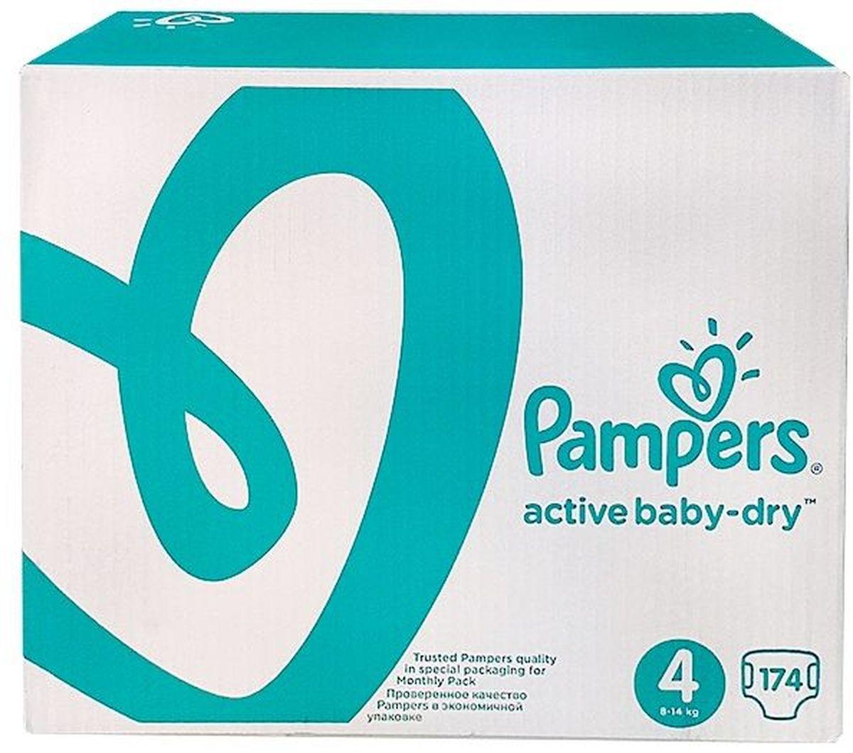 Pampers Подгузники Active Baby-Dry 8-14 кг Maxi 174 штPA-81603990Месячный запас подгузников! Ух ты, как сухо! А куда исчезли все пи-пи? Вы готовы к революции в мире подгузников? Как только вы начнете использовать Pampers active baby-dry, вы убедитесь, что они отличаются от наших предыдущих подгузников. Революционная технология помогает распределять влагу равномерно по 3 впитывающим каналам и запирать ее на замок, не допуская образование мокрого комка между ножек по утрам. Эти подгузники настолько удобные и сухие, что вы удивитесь, куда делись все пи-пи! - 3 впитывающих канала: помогают равномерно распределить влагу по подгузнику, не допуская образование мокрого комка между ножек. - Впитывающие жемчужные микрогранулы: внутренний слой с жемчужными микрогранулами, который впитывает и запирает влагу до 12 часов. - Слой DRY: впитывает влагу и не дает ей соприкасаться с нежной кожей малыша. - Мягкий, как хлопок, верхний слой: предотвращает контакт влаги с кожей малыша, для спокойного сна на всю ночь. - Дышащие материалы: обеспечивают циркуляцию...