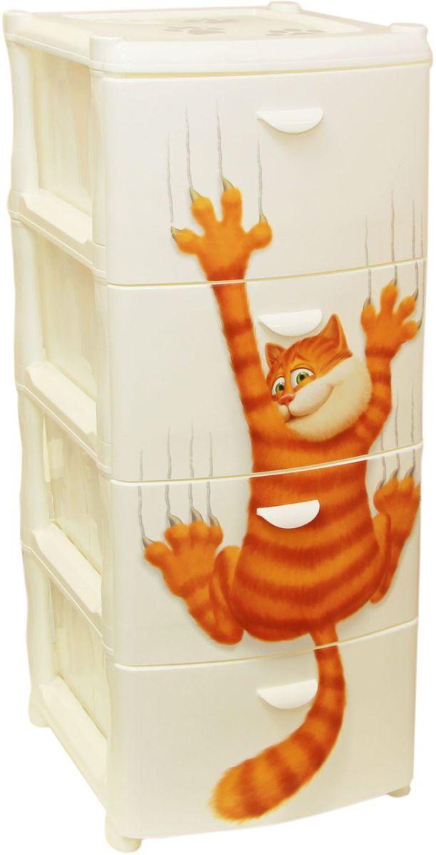 Комод Idea Альт Деко. Кот, 40,5 х 50,5 х 46 см, 4 секцииМ 2805Комод Idea Альт Деко. Кот изготовлен из высококачественного пластика. Ящики оформлены изображением кота. Комод предназначен для хранения различных вещей и состоит из 3 вместительных выдвижных секций. Такой необычный и яркий комод надежно защитит вещи от загрязнений, пыли и моли, а также позволит вам хранить их компактно и с удобством. Размер комода: 40,5 х 50,5 х 46 см.