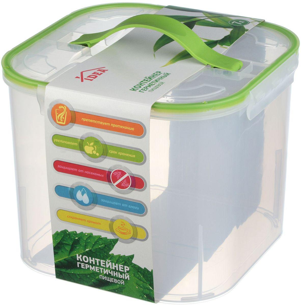 """Контейнер для хранения """"Idea"""", цвет: прозрачный, 23 х 23 х 18 см, Idea (М-пластика)"""