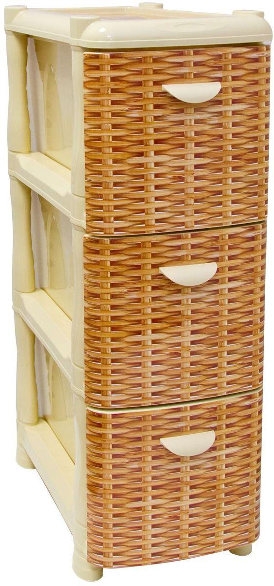 Комод Idea «Альт Деко», цвет: ротанг, 26,2 х 50,2 х 40 см, 3 секции  купить журнальный столик с ящиками