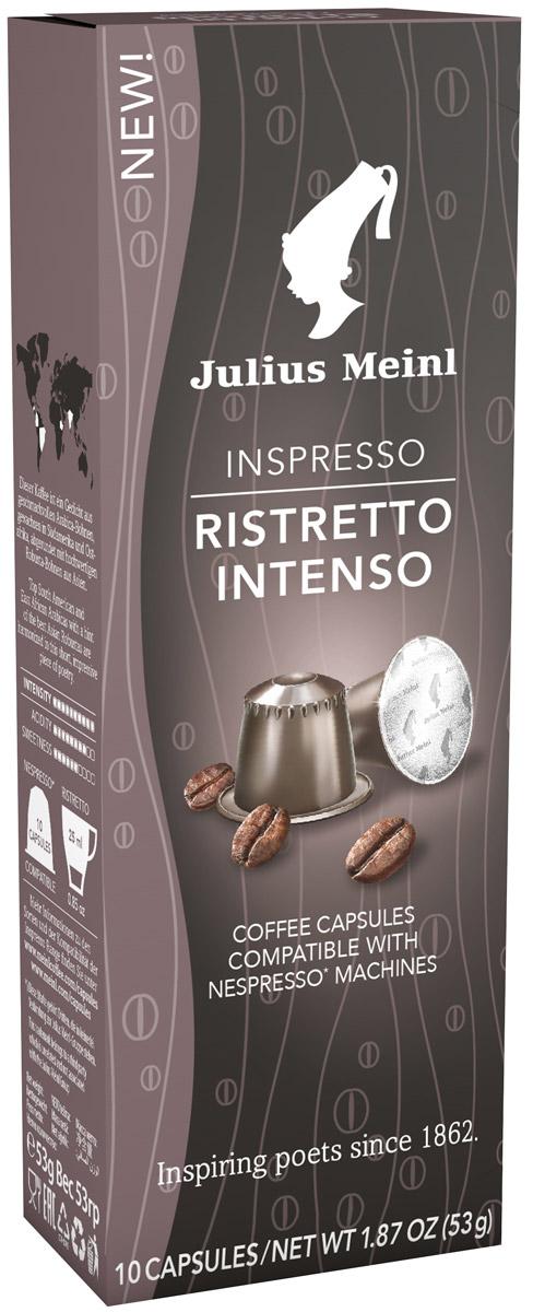 Julius Meinl Ристретто Интенсо капсульный кофе, 10 шт 86576_Ристретто Интенсо