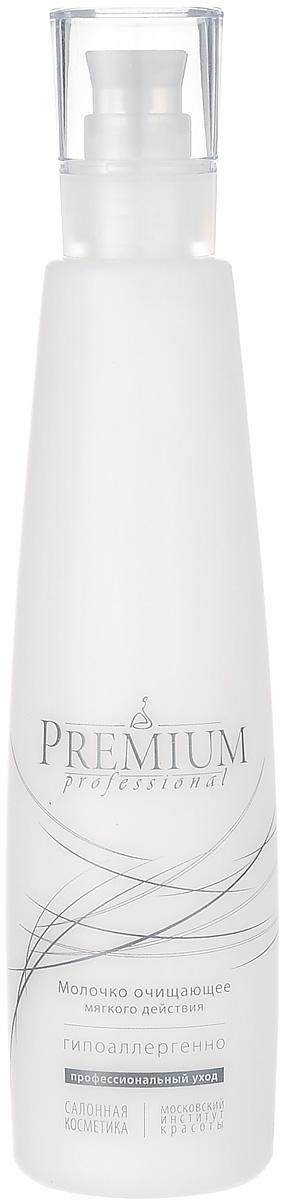 PREMIUM Professional Молочко очищающее мягкого действия 325млГП070002