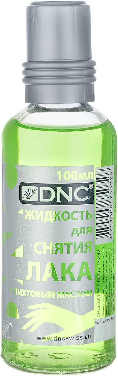 Жидкость для снятия лака DNC с пихтовым маслом, 100 мл4751006750326/зеленый