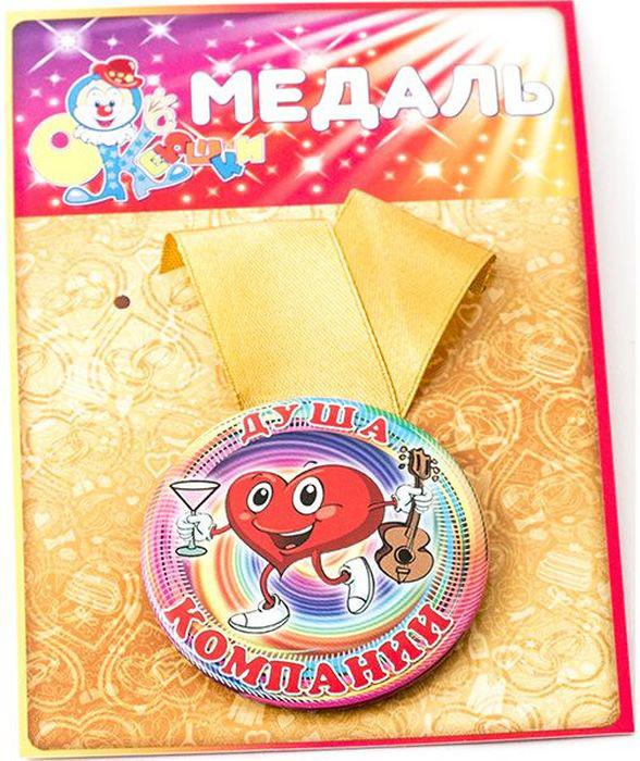 Медаль сувенирная Эврика Душа компании. 9714097140Подарочная медаль с качественной атласной лентой уложена на красочной картонной подложке. Материалы медали: металл, красочный глянцевый картон, атласная лента шириной 2.5 см.