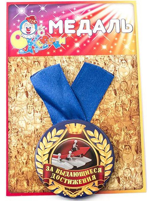 Медаль сувенирная Эврика За выдающиеся достижения. 9715297152Подарочная сувенирная медаль Эврика За выдающиеся достижения выполнена из металла и красочного глянцевого картона. Подарочная медаль с качественной атласной лентой уложена на картонной подложке. Размеры медали: 5,5 х 0,5 см. Ширина атласной ленты: 2,5 см.