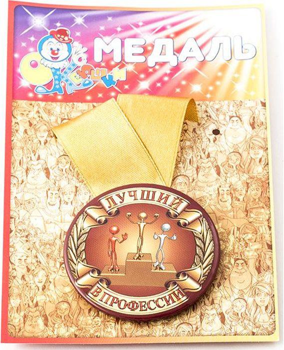Медаль сувенирная Эврика Лучший в профессии. 9715397153Подарочная сувенирная медаль Эврика Лучший в профессии выполнена из металла и красочного глянцевого картона. Подарочная медаль с качественной атласной лентой уложена на картонной подложке. Размеры медали: 5,5 х 0,5 см. Ширина атласной ленты: 2,5 см.