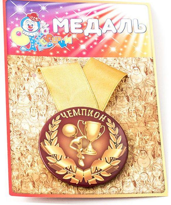 Медаль сувенирная Эврика Чемпион. 9716097160Подарочная сувенирная медаль Эврика Чемпион выполнена из металла и красочного глянцевого картона. Подарочная медаль с качественной атласной лентой уложена на картонной подложке. Размеры медали: 5,5 х 0,5 см. Ширина атласной ленты: 2,5 см.