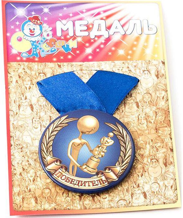 Медаль сувенирная Эврика Победитель. 9716197161Подарочная медаль с качественной атласной лентой уложена на красочной картонной подложке. Материалы медали: металл, красочный глянцевый картон, атласная лента шириной 2.5 см.
