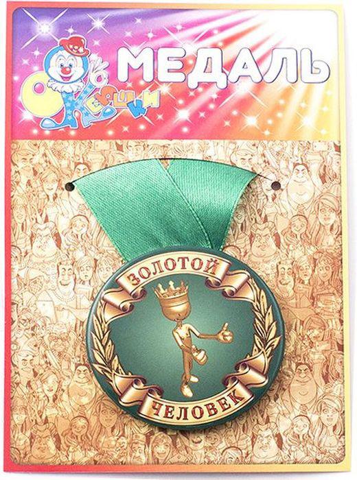 Медаль сувенирная Эврика Золотой человек. 9717697176Подарочная сувенирная медаль Эврика Золотой человек выполнена из металла и красочного глянцевого картона. Подарочная медаль с качественной атласной лентой уложена на картонной подложке. Размеры медали: 5,5 х 0,5 см. Ширина атласной ленты: 2,5 см.