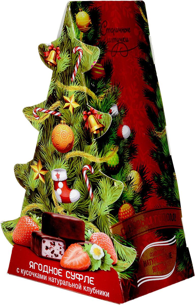 Столичные штучки Конфеты глазированные Ягодное суфле, 100 г1686_новый годВоздушное ягодное суфле Столичные штучки с кусочками натуральной клубники в молочной шоколадной глазури. Продается в оригинальной упаковке. Уважаемые клиенты! Обращаем ваше внимание, что полный перечень состава продукта представлен на дополнительном изображении.