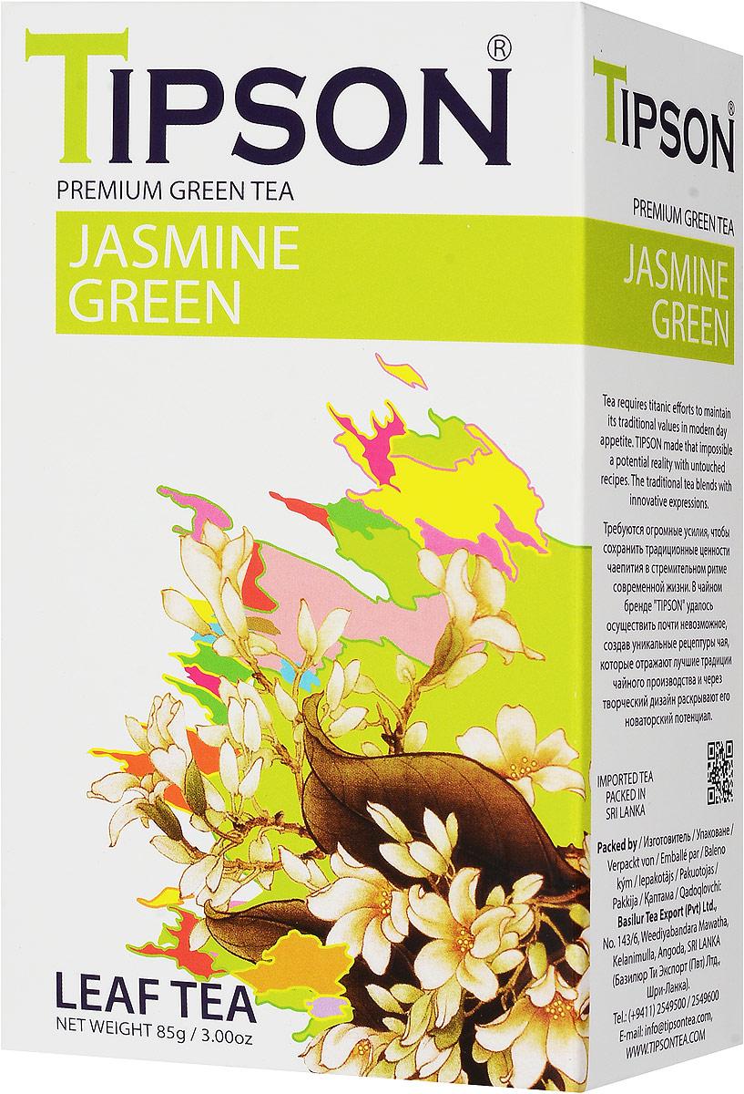 Tipson Jasmine Green чай листовой зеленый c роматом жасмина, 85 г80102-00Только натуральные лепесточки жасмина использованы в приготовлении Зеленого чая с жасмином от торговой марки Tipson, благодаря чему этот прекрасный напиток обладает нежным и бархатным вкусом. Успокаивающий зеленый чай имеет изящный зеленовато-желтый оттенок со сладкими нотками жасмина и идеально подходит для любого времени суток. В современном мире чаю приходится выдерживать огромную конкуренцию, чтобы оставаться традиционным и любимым напитком. Чай торговой марки Tipson сохранил в себе нетронутые рецепты истинного цейлонского чая, и при этом обрел инновационную форму и современный дизайн. Tipson производится и упаковывается в Шри-Ланке (о. Цейлон), одной из основных стран-поставщиков чая. Буквально через несколько недель после сбора урожая, чай Tipson уже упакован в оригинальные пачки и готов к отправке на экспорт. Еще немного - и ароматный, истинно цейлонский чай уже в вашей чашке. Сочетая в себе традиции и качества цейлонского чая,...