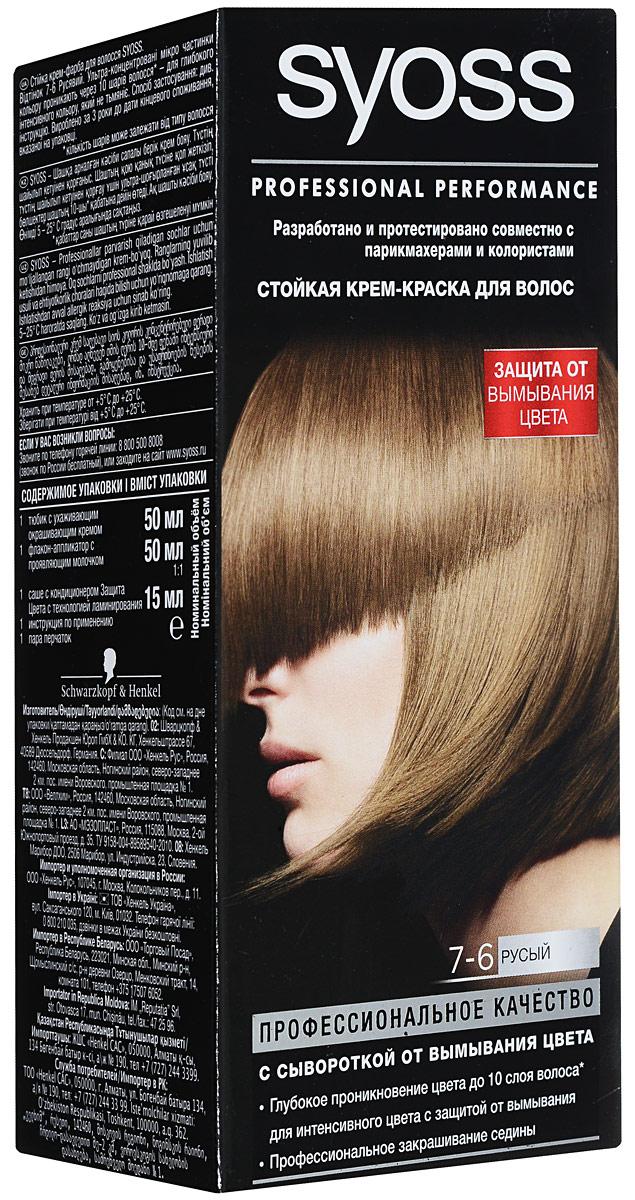 Syoss Color Краска для волос оттенок 7-6 Русый, 115 мл9393105_от вымывания цветаSyoss Color Краска для волос оттенок 7-6 Русый, 115 мл