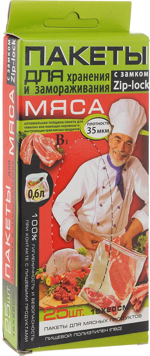 """Пакет для хранения и замораживания мяса """"Kwestor"""", 15 х 20 см, 25 шт"""