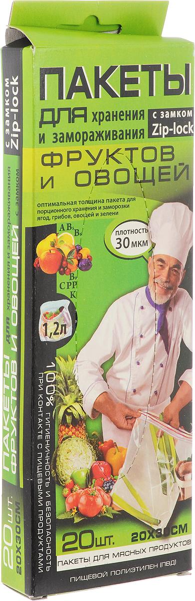 Пакет для хранения и замораживания фруктов, овощей Kwestor, с замком zip-lock, 20 х 30 см, 20 шт625-010Пакеты для хранения и замораживания фруктов, овощей и зелени Kwestor изготовлены из инновационного трехслойного полиэтилена с усиленным средним слоем, поэтому они не теряют своей прочности даже при сверхнизких температурах (до - 40°С), включая режим шоковой заморозки. Продукты не прилипают к полиэтилену в процессе замораживания, не покрываются инеем, не теряют влаги, сохраняют все витамины и минералы. Пакеты имеют удобный замок-слайдер, благодаря которому пакет мгновенно герметично закрывается. Пакет Kwestor - идеальное решение для хранения и замораживания фруктов, овощей и зелени. Максимальный объем: 1,2 литра. Размер пакета: 20 х 30 см.