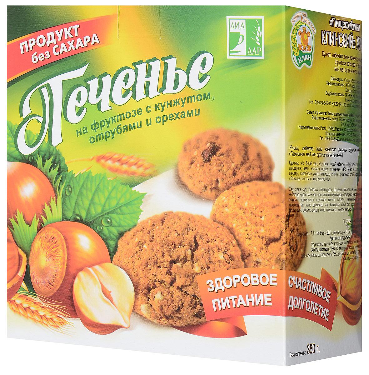 Диадар Гармония Печенье с кунжутом, отрубями и орехами на фруктозе, 350 г