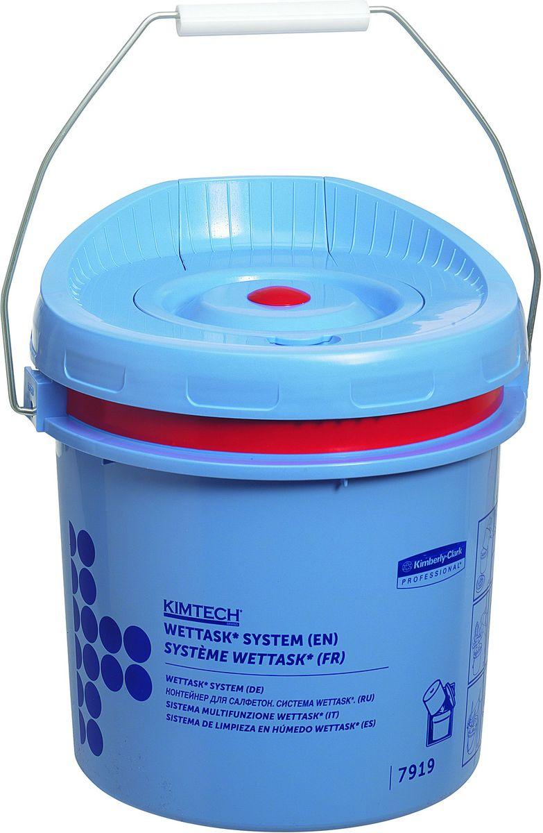 Диспенсер для протирочного материала Kimtech WetTask, рулон, цвет: синий. 79197919Заправляемая, герметичная система очистки на основе предварительно пропитанных салфеток помогает снизить затраты на растворители и дезинфицирующие средства, повышает уровень безопасности за счет предотвращения разливов. Подходит для салфеток 38665 , 38667 , 7762 , 7764 , 7767.