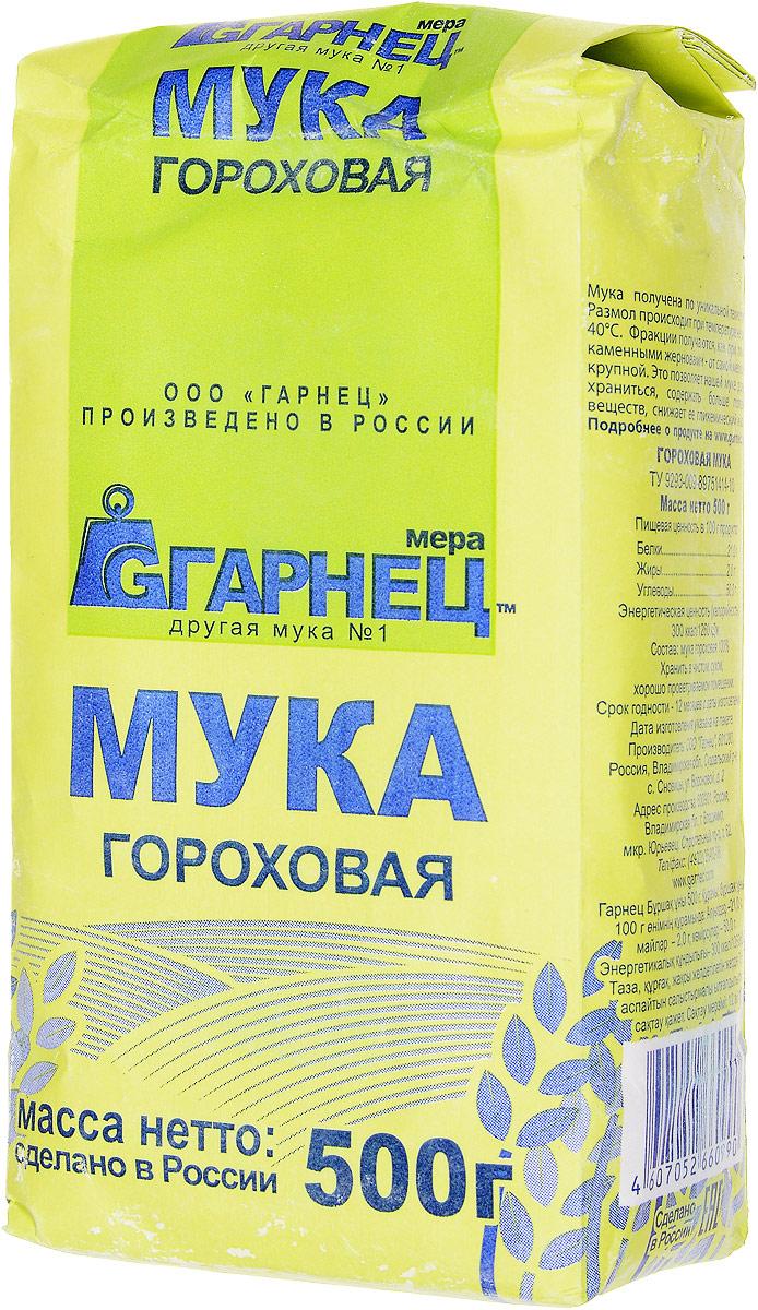 Гарнец Гороховая мука, 500 г