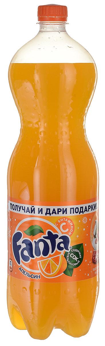 Fanta Апельсин напиток сильногазированный, 1,5 л 1324803