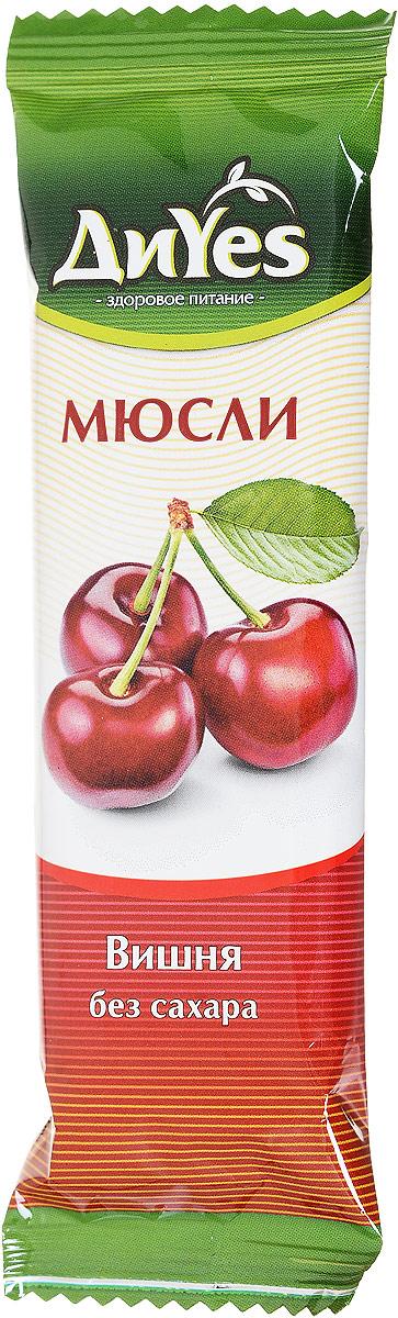 ДиYes Батончик мюсли Вишня без сахара, 25 г4607061252315Батончики мюсли ДиYes без добавления сахара подойдут для людей, заботящихся о своей фигуре, а также для тех, кому противопоказано употребление сахара. Это быстрый и вкусный вариант перекуса или сытного дополнения к чаю. Произведенные на современном оборудовании, из лучших ингредиентов и по европейским рецептурам, они не уступают по качеству любому аналогу и будут по достоинству оценены людьми, ведущими здоровый образ жизни. Уважаемые клиенты! Обращаем ваше внимание, что полный перечень состава продукта представлен на дополнительном изображении.