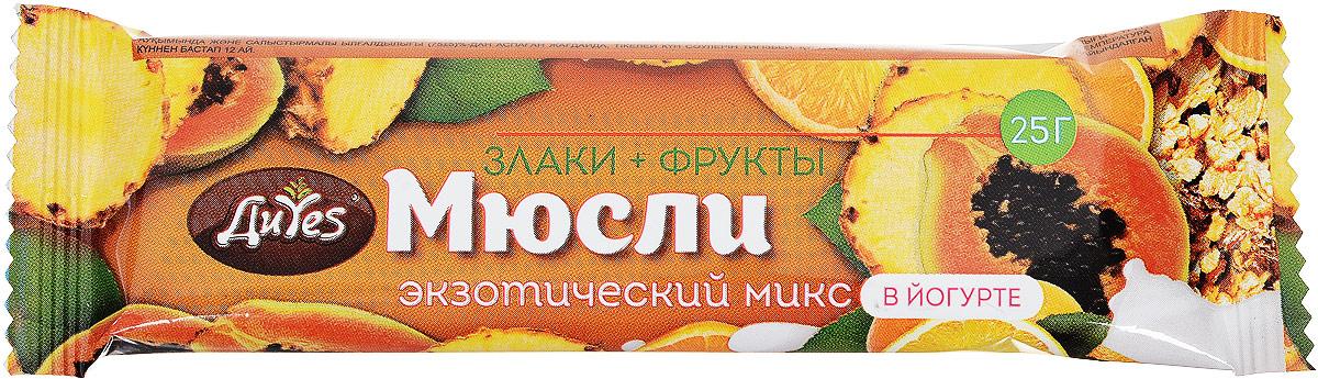 ДиYes Батончик мюсли Экзотический микс в йогурте 25 г4607061252346Батончики мюсли ДиYes - быстрый и вкусный вариант перекуса или сытного дополнения к чаю. Произведенные на современном оборудовании, из лучших ингредиентов и по европейским рецептурам, эти батончики не уступают по качеству любому аналогу и будут по достоинству оценены людьми, ведущими здоровый образ жизни. Уважаемые клиенты! Обращаем ваше внимание, что полный перечень состава продукта представлен на дополнительном изображении.