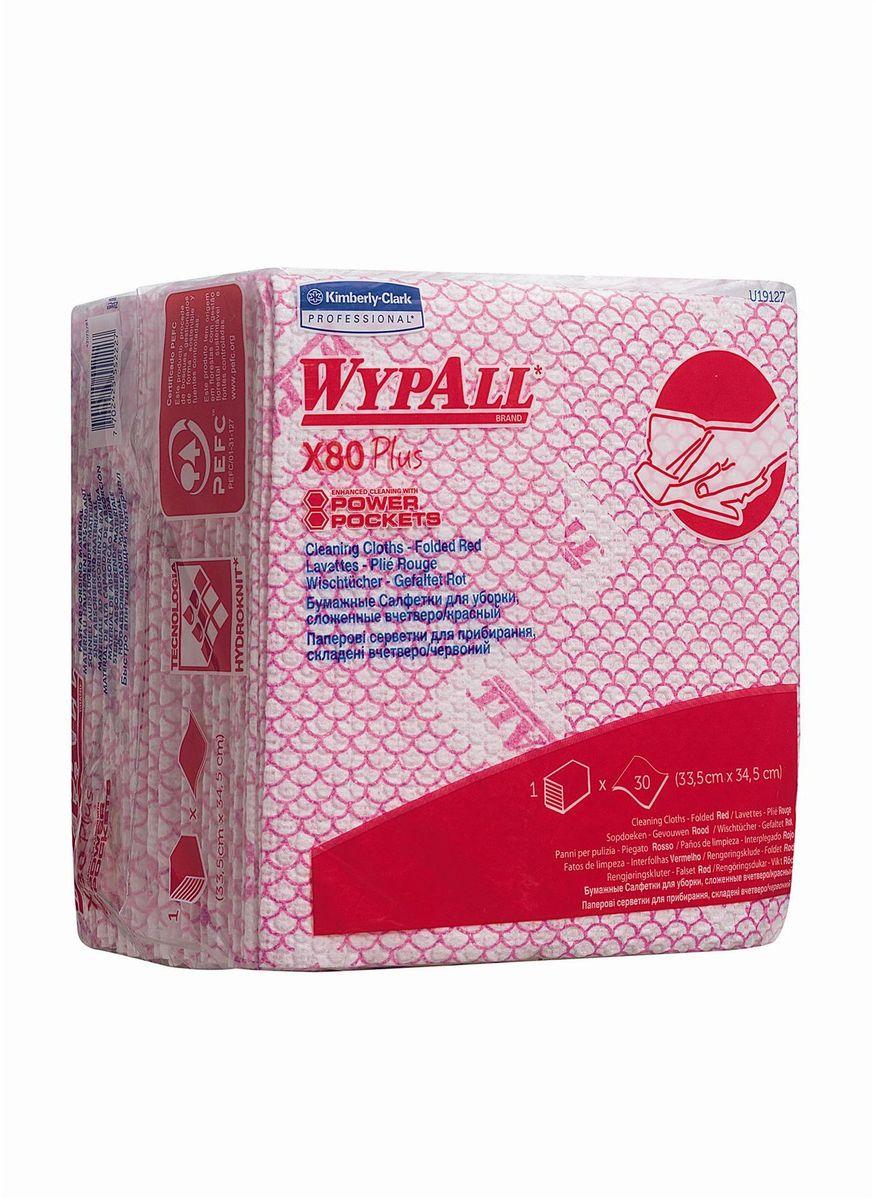 Салфетка протирочная Wypall Х80 Plus, 4 сложения, 30 листов. 1912719127Универсальные протирочные салфетки для многоразового использования с тиснением, изготовленные по технологиям HYDROKNIT® и PowerPocket®, обладают повышенной впитывающей способностью, долговечностью и прочностью (как в сухом, так и во влажном состоянии), могут использоваться с большинством растворителей или другими агрессивными жидкостями, обеспечивают быструю очистку и помогают сократить расходы. Идеальное решение для выполнения сложных задач в пищевой промышленности, на производственных участках со строгим разделением операций, при грубой очистке в клинических помещениях и палатах пациентов. Помогает предотвратить перекрестное загрязнение за счет цветовой кодировки. Салфетки можно стирать и использовать повторно, что уменьшает объем отходов и сокращает эксплуатационные затраты. Совместимы с диспенсером 7969. Формат поставки: протирочные салфетки со сложением вчетверо interfold, упакованные в полиэтиленовый пакет для защиты от брызг и воды, обеспечивающий мгновенный доступ к...