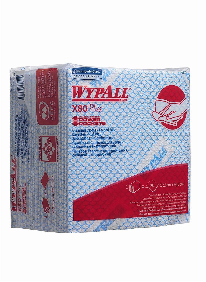 Салфетка протирочная Wypall Х80 Plus, 4 сложения, 30 листов. 1913919139Универсальные протирочные салфетки для многоразового использования с тиснением, изготовленные по технологиям HYDROKNIT® и PowerPocket®, обладают повышенной впитывающей способностью, долговечностью и прочностью (как в сухом, так и во влажном состоянии), могут использоваться с большинством растворителей или другими агрессивными жидкостями, обеспечивают быструю очистку и помогают сократить расходы. Идеальное решение для выполнения сложных задач в пищевой промышленности, на производственных участках со строгим разделением операций, при грубой очистке в клинических помещениях и палатах пациентов. Помогает предотвратить перекрестное загрязнение за счет цветовой кодировки. Салфетки можно стирать и использовать повторно, что уменьшает объем отходов и сокращает эксплуатационные затраты. Совместимы с диспенсером 7969. Формат поставки: протирочные салфетки со сложением вчетверо interfold, упакованные в полиэтиленовый пакет для защиты от брызг и воды, обеспечивающий мгновенный доступ к...